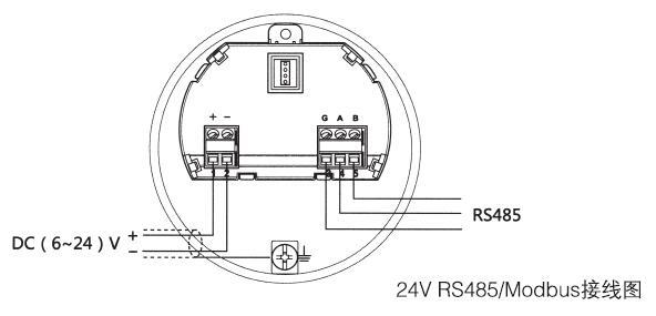 双缆导波雷达物位计接线图